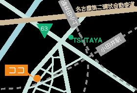 名古屋市西区までのアクセスマップ
